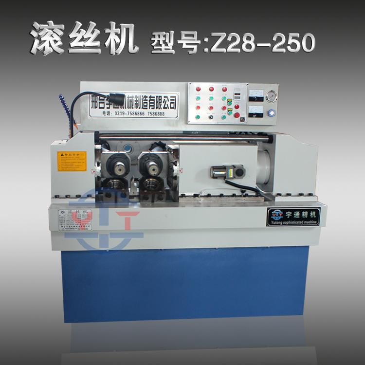 Z28-250型乐动体育平台