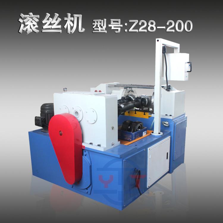 Z28-200型乐动体育平台